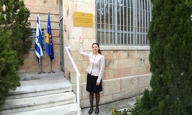 """2021-09-24: Gezant van Kosovo voor Israël kijkt terug op """"belangrijke en opwindende historische stap ******* Kosovo's envoy to Israel looks back on 'important and exciting historical step'"""