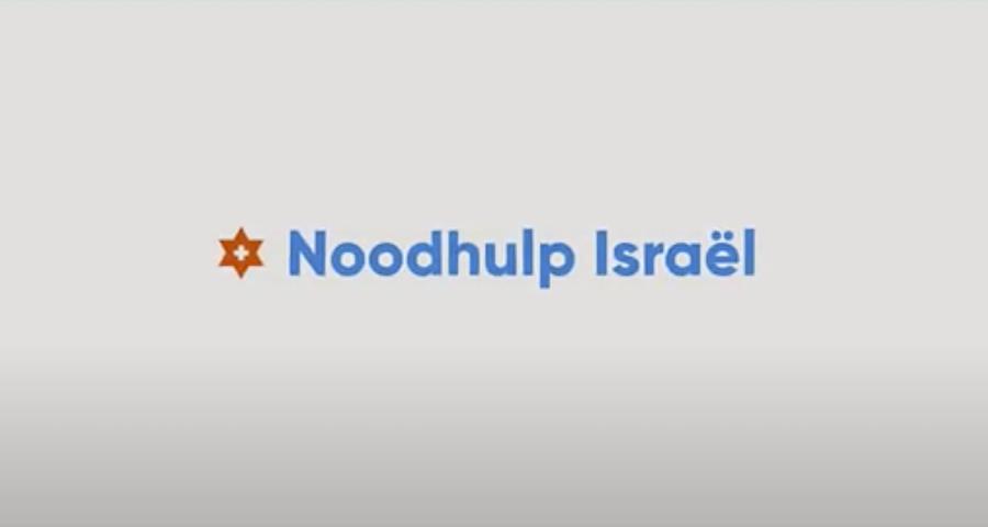 Noodhulp Israel