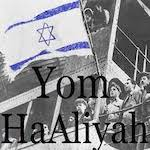 Yom HaAliyah