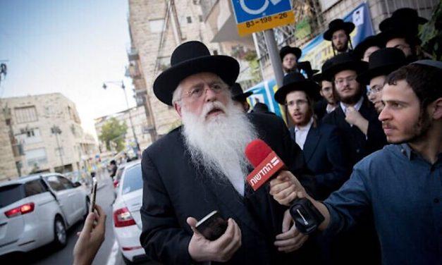 2021-09-14: Ultraorthodoxe Israëlische wetgever buiten zijn huis in Jeruzalem aangevallen ******* Ultra-Orthodox Israeli lawmaker attacked outside his home in Jerusalem