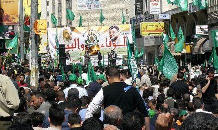 2021-10-18: Hamas veroordeelt twee Palestijnen ter dood wegens 'collaboratie' ******* Hamas sentences two Palestinians to death for 'collaboration'