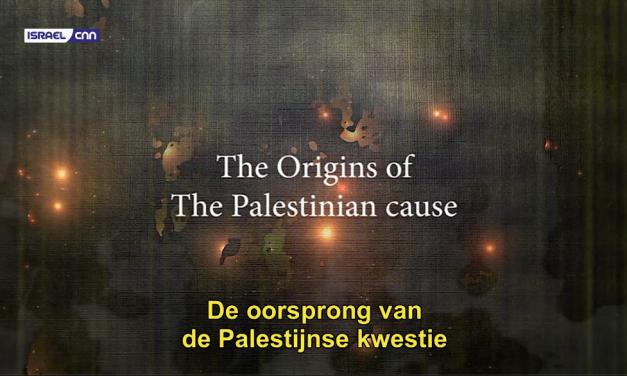 P. REHOV – De oorsprong van de Palestijnse zaak – The origins of the Palestinian cause