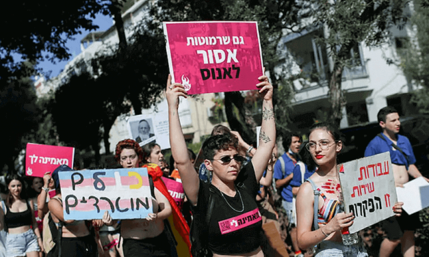 2021-10-15: 'Ik geloof je': Duizenden marcheren in Tel Aviv SlutWalk ******* 'I Believe You': Thousands March in Tel Aviv SlutWalk