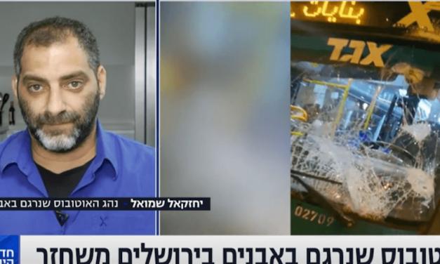 2021-10-21: 'Ik zag de dood voor mijn ogen', zegt Jeruzalemse buschauffeur die geraakt werd door Palestijnse aanval met stenen ******* 'I saw death in front of my eyes,' says Jerusalem bus driver hit in Palestinian rock attack